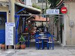 Souvlaki Grill House to Stenaki in Skala Eressos