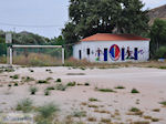 Verlaten voetbalveld Skala Eressos foto 1