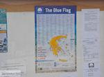 Blue Flag strand Petra foto 2